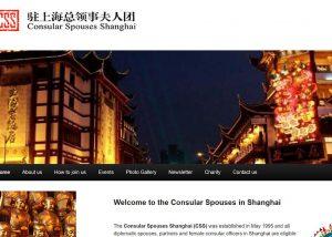Portfolio Content2Connect Consular Spouses Shanghai
